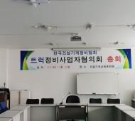 아산현수막 제작 전문업체